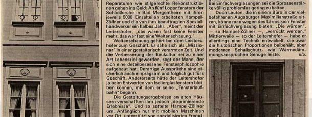 AZ-6.1989n