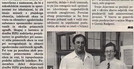 PTUJ, 1997